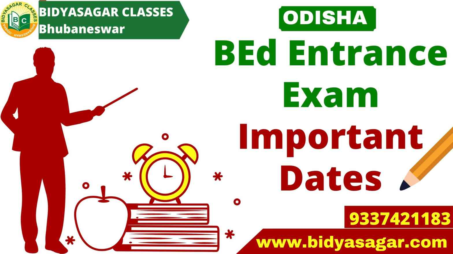 Odisha State B.Ed Entrance Exam 2021 Important Dates
