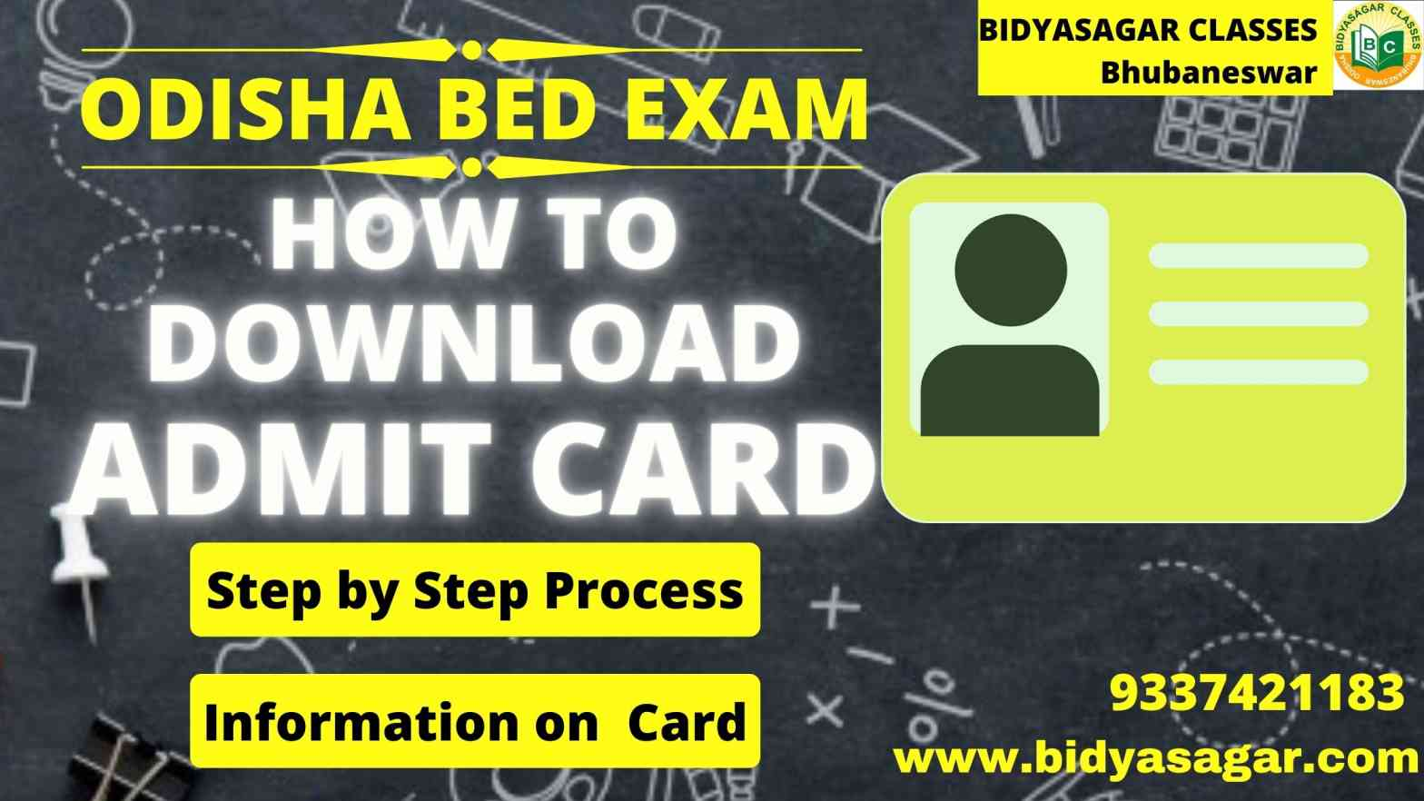 How to Download Odisha State B.Ed Entrance 2021 Exam Admit Card